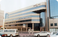 The Sultan Business Center